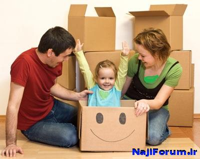 تصویر: http://up.najiforum.ir/up2/آرزو/MovingYoungChildren400.jpg