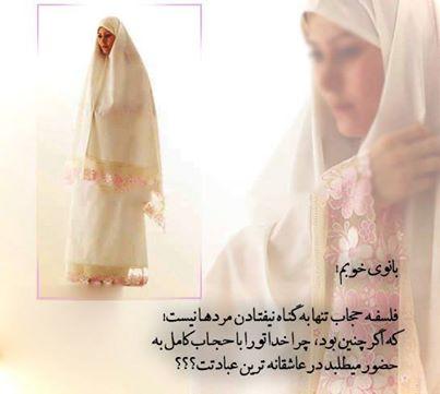 تصویر: http://up.najiforum.ir/up2/guest/najiforum_1526486-782282568454286-480929529-n.jpg