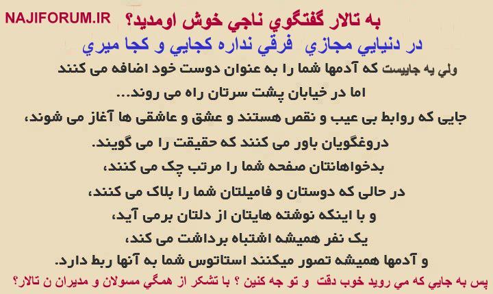 تصویر: http://up.najiforum.ir/uploads/137049452319162.jpg