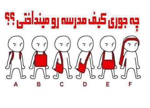 تصویر: http://up.najiforum.ir/uploads/137439764169384.jpg