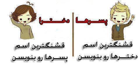 تصویر: http://up.najiforum.ir/uploads/137469439330281.jpg